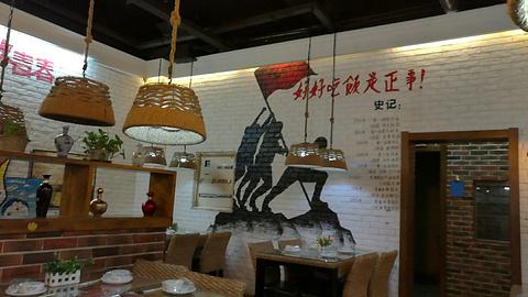 家春秋菜馆旅游景点攻略图