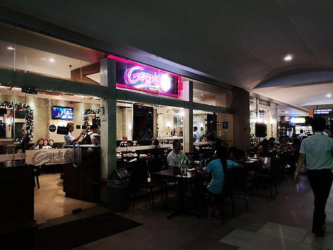 Ayala Center Cebu旅游景点攻略图