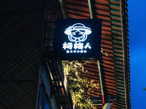 荔波古镇旅游景点图片