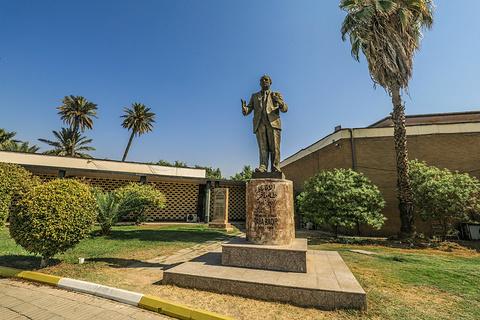 伊拉克国家博物馆旅游景点攻略图