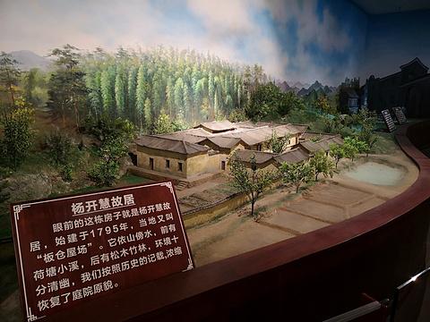 杨开慧纪念馆旅游景点图片