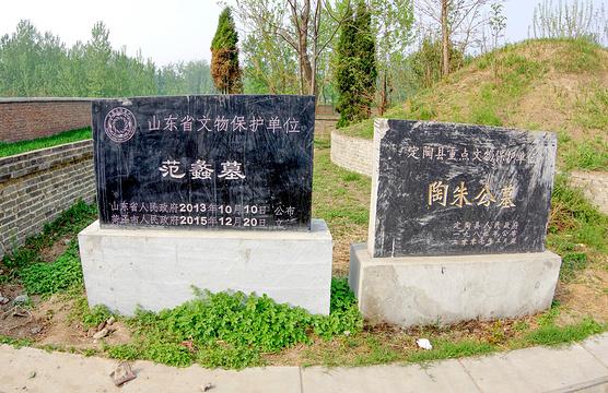 冀鲁豫边区革命纪念馆旅游景点图片
