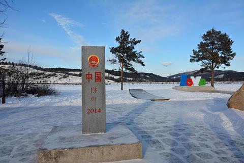 北极沙洲旅游景点攻略图