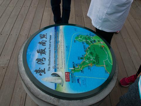 台湾最南点旅游景点图片