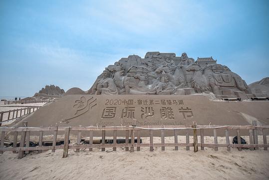 徐州骆马湖旅游区旅游景点图片