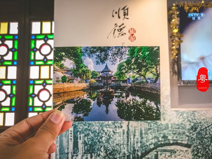清晖园图片