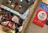 蛋满灌·非物质文化遗产(龙头路店)