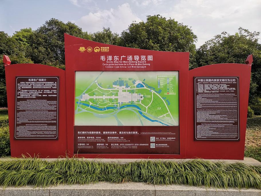 毛泽东铜像旅游导图