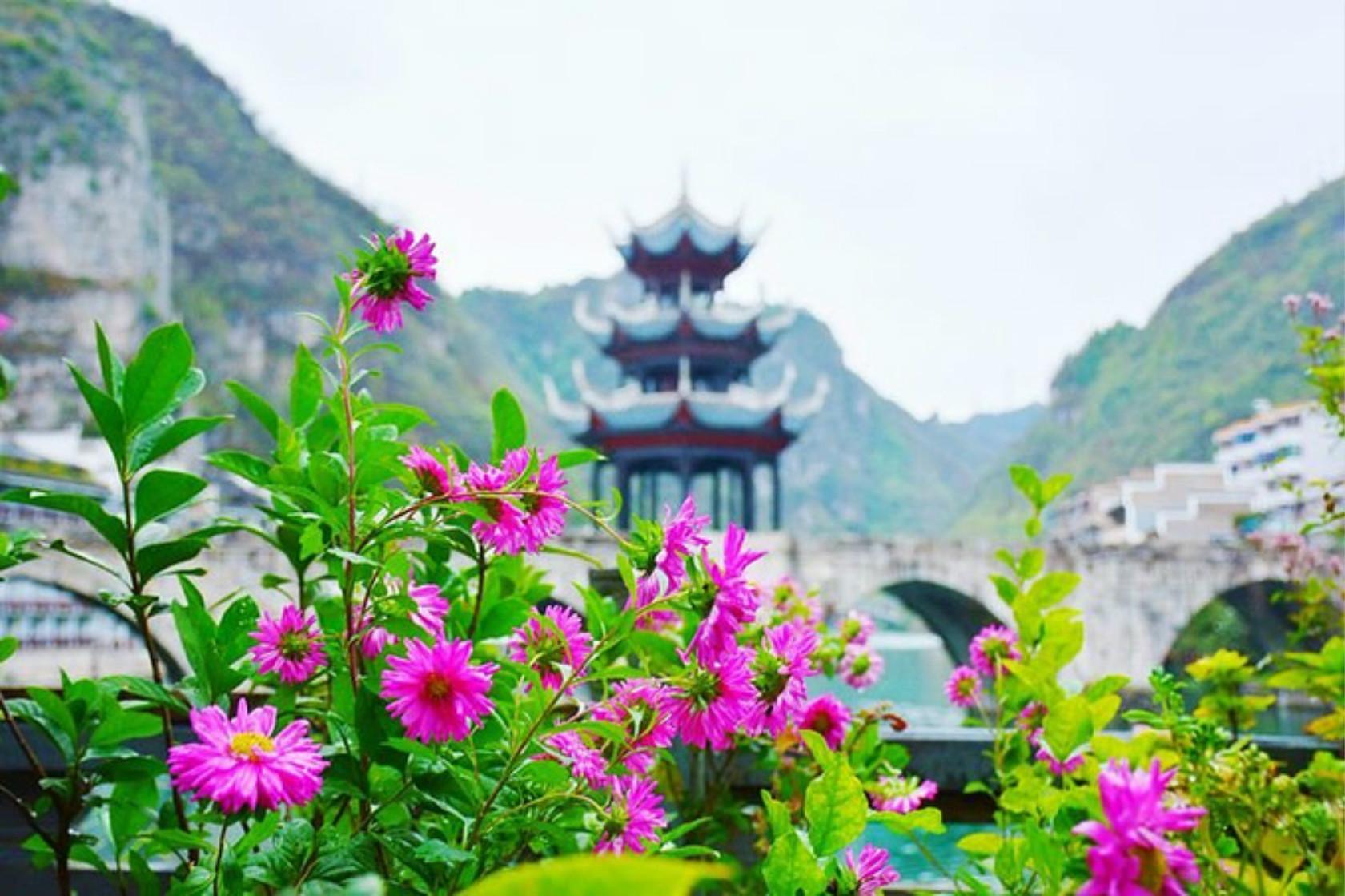 2020贵州旅游攻略-自驾自由行-必读游记