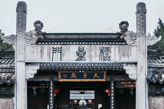 夫子庙大成殿旅游景点图片