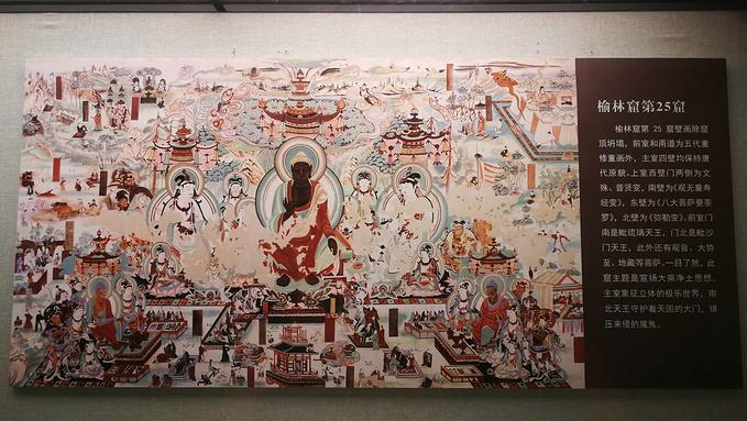 红安西战役纪念馆,瓜州县博物馆图片