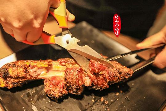得劲儿焖烤肉串(橡树林店)旅游景点图片