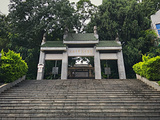 闽西革命烈士纪念碑