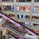 赛格国际购物中心
