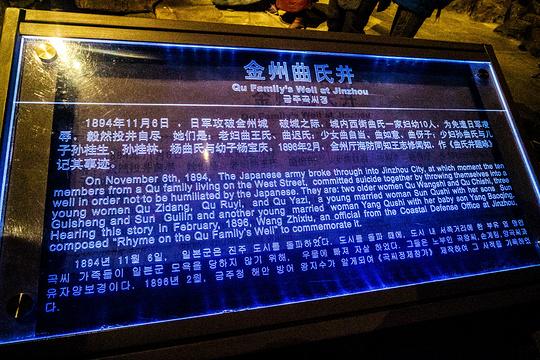 中国甲午战争博物馆旅游景点图片
