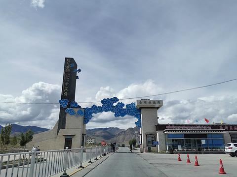 嘉措拉山口旅游景点图片