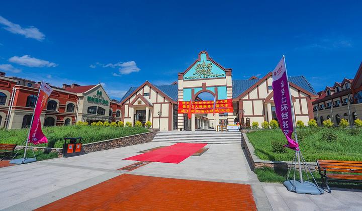 2019在天马飞行小镇 童话草原景区的范围内,还有一些酒店之类的配套设施,很适合到这里度假游玩的游客们 童话草原景区 评论 去哪儿攻略
