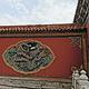 清昭陵(北陵公园)