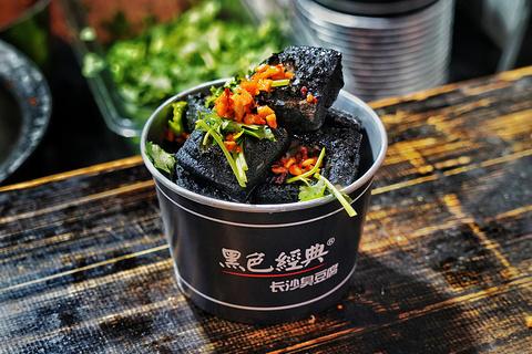 黑色经典臭豆腐旅游景点攻略图