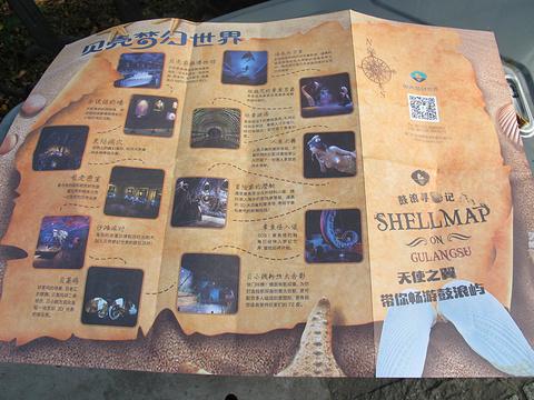 贝壳梦幻世界旅游景点图片