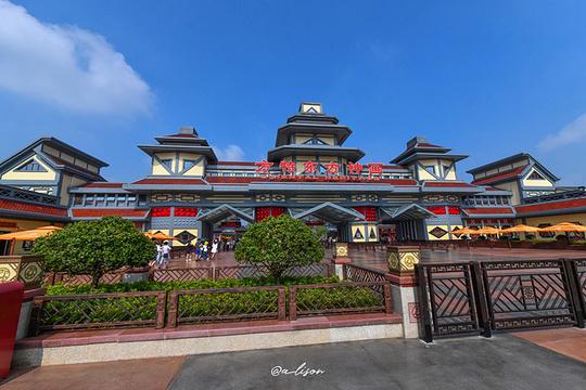 长沙方特东方神画旅游景点图片