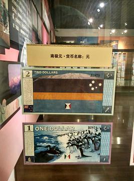 沈阳金融博物馆