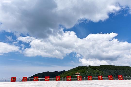 六盘山红军长征纪念馆旅游景点图片
