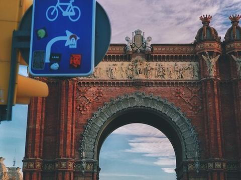 巴塞罗那凯旋门旅游景点图片