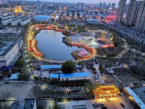 中兴公园的图片