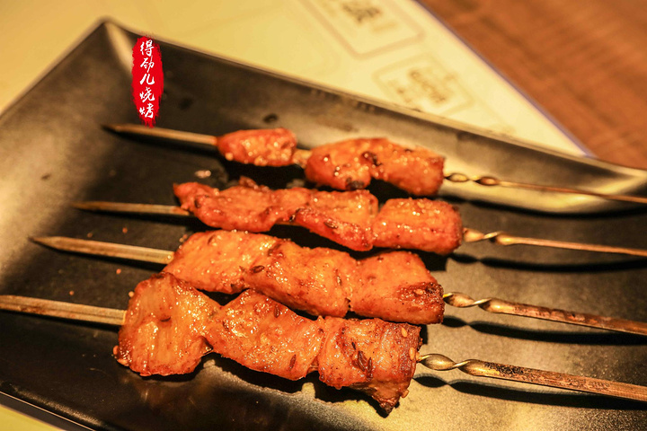 """""""梅子酱挺有特色的,推荐搭配猪肉、鸡肉类食材,天然酸甜的梅子,中和肉的油腻,不赖_得劲儿焖烤肉串(橡树林店)""""的评论图片"""