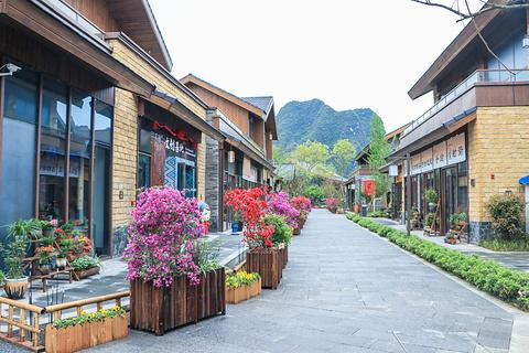 三千漓中国山水人文度假区的图片