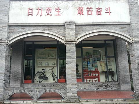 四川建川博物馆聚落旅游景点图片