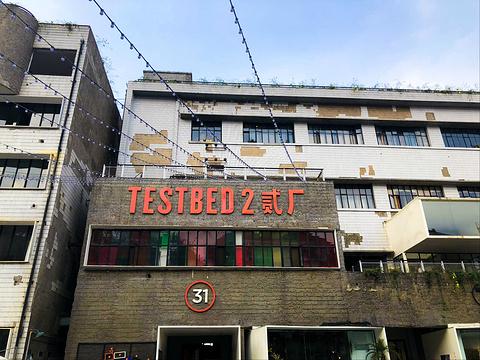 鹅岭二厂旅游景点攻略图