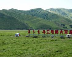 内蒙古兴安盟科右前旗草原自驾游