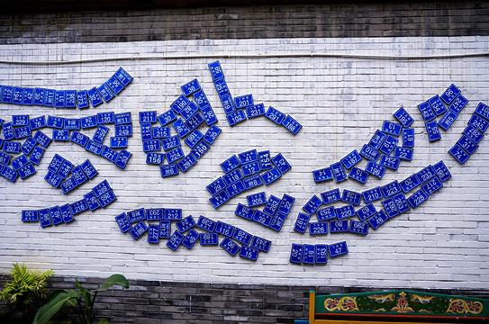 斜源镇旅游景点图片