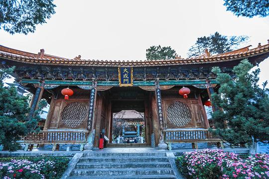大理文庙旅游景点图片