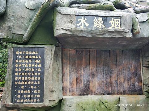 蝴蝶泉旅游景点图片