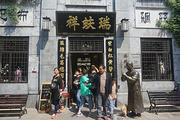 淄博旅游景点攻略图片