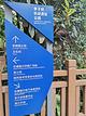李子坝抗战遗址公园