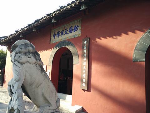 中国扬州佛教文化博物馆旅游景点攻略图