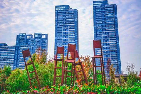 华侨城生态艺术公园