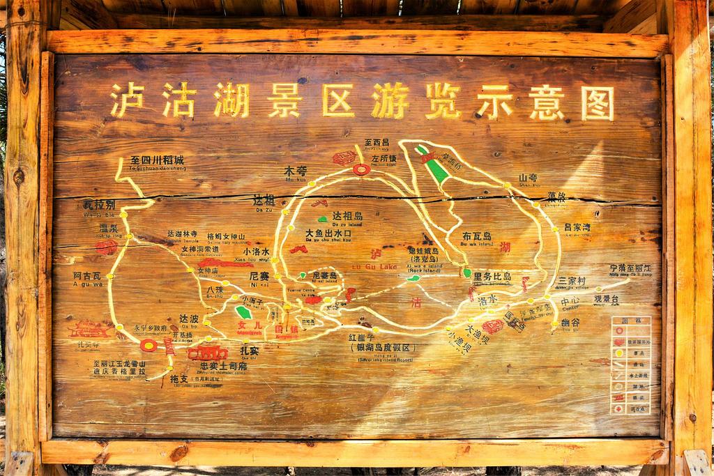 泸沽湖观景台旅游导图