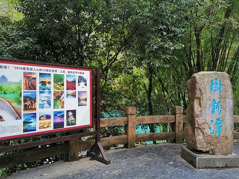 卧龙潭旅游景点图片