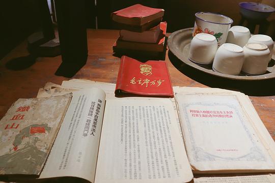 兴安第一党支部旅游景点图片
