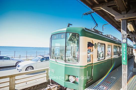 江之电旅游景点图片