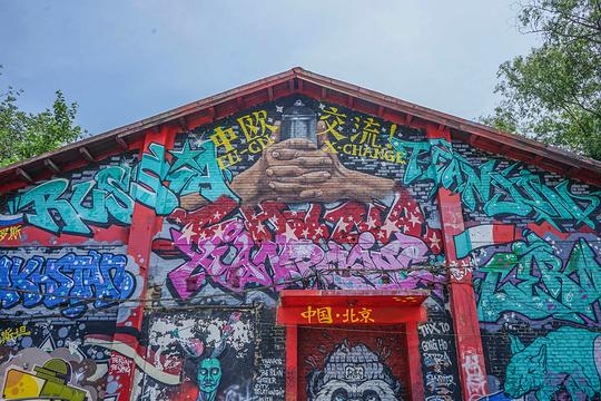 798艺术区旅游景点图片