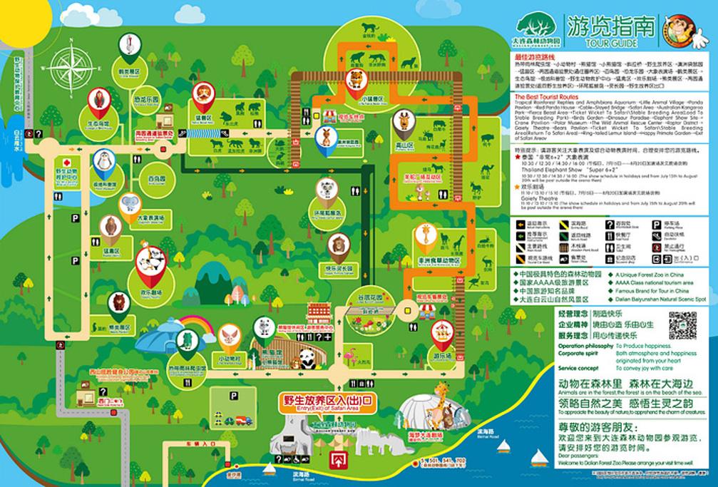 大连森林动物园旅游导图