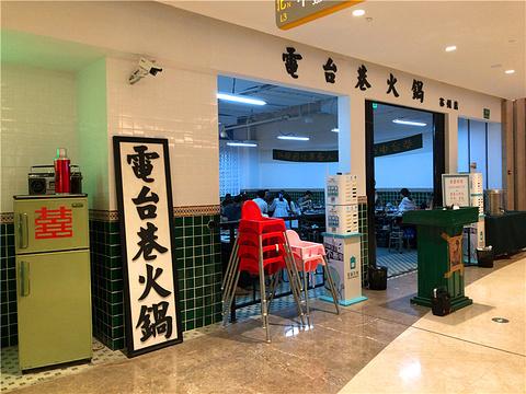 苏州中心旅游景点图片