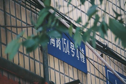 上海路旅游景点图片
