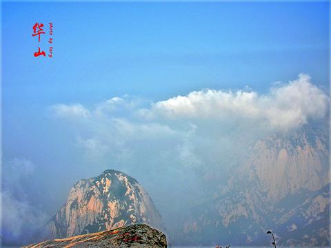 东峰(朝阳峰)旅游景点图片